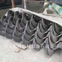 加工定制各种型号厚度螺旋输送机叶片 绞龙叶片 等厚叶片 质优
