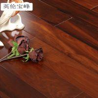 英伦宝峰 重蚁木紫檀纯实木地板原木纹全实木厂家直销锁扣地暖地