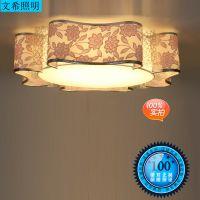 LED吸顶灯温馨浪漫现代羊皮纸灯简约时尚客厅灯卧室灯具厂家直销