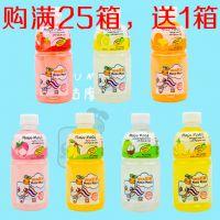 泰国进口 摩咕摩咕320ml*24 多种口味可选 进口饮料批发