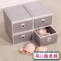 内衣袜抽屉式迷你储物盒塑料整理箱小号自由组合收纳箱收纳盒