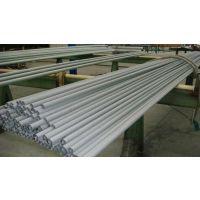 山东316L不锈钢管今天最新价格219*8不锈钢管