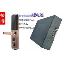 厂家定制 智能指纹门锁 Micro可充式锂电池 智能锁 7.4V 5000mAh
