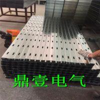 广东厂家直销全国发货托盘电缆桥架3300*100价格实惠大量现货