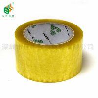 巨牛牌黄色透明封箱胶带 偏白物流打包胶带 淘宝专用快递封箱胶 支持定制
