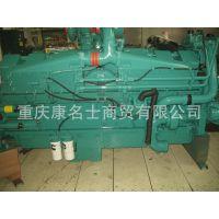 工程机械减震器3101655 工程机械减振器3101655 柴油机减震器
