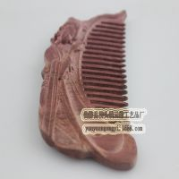 厂家直销批发紫罗兰美人梳 玫瑰紫檀木梳子 实木梳子女士款