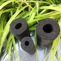 现货供应阿乐斯福乐斯橡塑保温管空调管道专用耐腐蚀规格可定