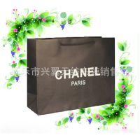 【兴翼】手提袋定做礼品袋广告袋白卡纸铜版纸牛皮纸袋礼盒订做