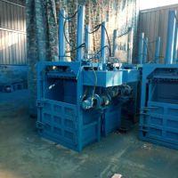 蓬松料压实定型机 废纸打包机厂家 直销立式双杠液压打包机科博