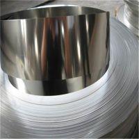 东莞HV150-600度 301不锈钢带 规格齐全 硬度达标