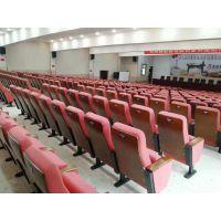 惠州礼堂椅 排椅 影院椅厂家--广东清源家具有限公司