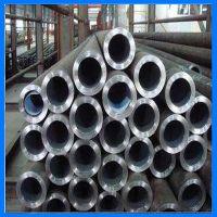 厂家现货【宝钢】40Cr高压无缝管 精轧精密光亮管 厚壁合金管 规格齐全