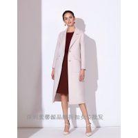 中高档品牌女装紫馨源女装货源供应