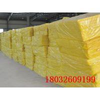 河北晋州厂家介绍超细玻璃棉A级防火等级 超细玻璃棉板价格