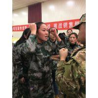济南企业军训培训|军事拓展训练公司|济南军训基地-济南好的军事基地
