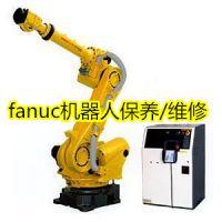 发那科机器人、库卡KUKA机器人专业维修保养
