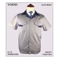 东方竹日品牌新款短袖夏季实用工装