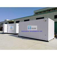 欢乐谷主题公园旅游景区生活污水处理一体化设备型号YASH-50T公厕废水回用设备