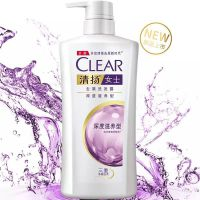 企业福利日化洗发水 清扬洗发水一件代发 价优质好