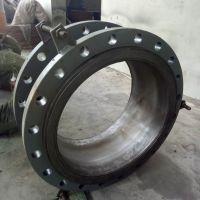 厂家直销法兰式橡胶伸缩节 DN450高压橡胶接头库存量大