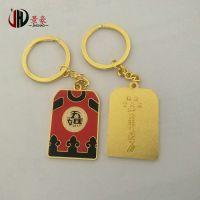 深圳专业定制金属钥匙扣 个性钥匙扣制作厂家