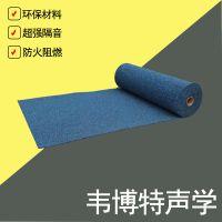 韦博特聚乙烯隔声垫浮筑楼板隔音垫聚氨酯橡胶隔声垫隔音垫