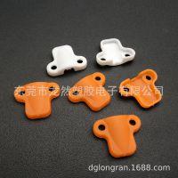龙然产销鼻型固定线卡 面板灯专用压线扣 塑料线夹 孔距15mm