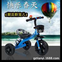 简易儿童三轮车时尚脚踏车带水壶三轮车运动款脚蹬三轮车童车