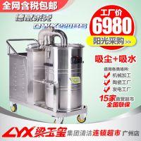德威莱克电瓶式工业吸尘器上海充电式厂家无线式大功率吸尘吸水机