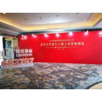 上海专业年会策划公司精觉年会策划设计公司