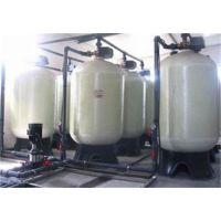 厂家定制工业软水设备 水处理设备直销