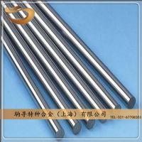 上海驹寻:供应GH1040(GH40)镍基高温合金棒材 板材 无缝管