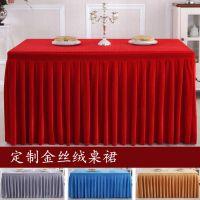 茶几展布商务办公墨绿桌布 台布桌裙蓝色布布艺绒布台布餐厅清新