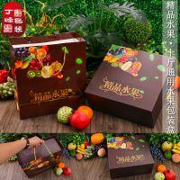 现货礼品盒定做通用10斤榴莲水果包装盒创意礼盒加厚春节节礼品盒