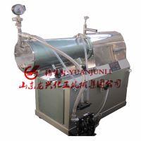 50l防爆油漆卧式砂磨机厂家|30l油漆卧式砂磨机规格报价