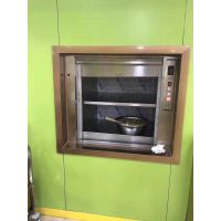 济宁梁山地区杂物电梯 厨房电梯 食梯哪里有安装生产的