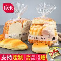 吃米 面包袋吐司袋烘焙包装袋甜品糕点袋西点透明塑料面包袋定制