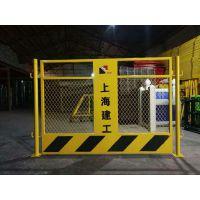 基坑临边防护网/工地基坑护栏生产厂家价格