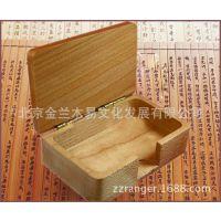 枫木名片盒 木质名片盒  商务礼品 实木名片盒 木质卡片盒