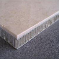 镇江石材铝蜂窝板订做 大理石复合铝板装饰 隔音蜂窝板厂家
