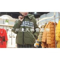 当季新款韩版时尚简约风衣品牌折扣尾货库存走份批发