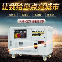 封闭箱体式15千瓦柴油发电机