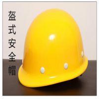 江苏[电工安全帽 玻璃钢绝缘安全帽】盔型透气孔价格 河北双冠电气生产销售