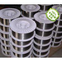 LQ423耐磨焊丝LQ423堆焊焊丝 药芯焊丝