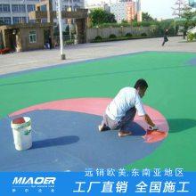上海场地材料硅pu材料