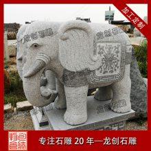 石雕大象摆放有什么讲究——龙创石雕