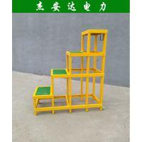供应安全绝缘梯电力专用关节单梯