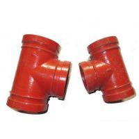 供兰州消防管件和甘肃沟槽管件生产