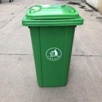 环卫垃圾桶50L80L100升120升180升户外加厚医疗垃圾桶